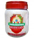 Pankajakasthuri BREATHE EAZY Granules, 400g, Supplement for Healthy Breathing