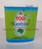 Yogi, Kanthika Pills, 70 Pills, for Throat Relief