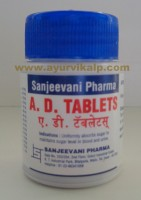 Sanjeevani Pharma, A.D, 60 Tablets, Maintain Blood & Urine Sugar Level