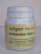 ARSHKUTHAR Ras, Ayurveda Rasashala, 60 Tablets, for