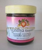 Arya Vaidya Pharmacy, AGASTHYARASAYANAM, 200gm, Useful in Respiratory Problems & Gastric Disorder