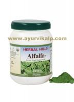 Herbal Hills, Organic ALFALFA, Powder, 100g, Green Food Supplement