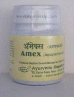 AMEX, Ayurveda Rasashala, 60 Tablets,for indigestion, Gas trouble, spasmodic abdominal pain,