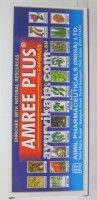 AIMIL AMREE PLUS, 60 Capsules, Oral anti-hyperglycemic for Diabetes
