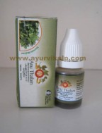 Arya Vaidya Pharmacy, ANU THAILAM, 10 ml, Used In Diseases of Nose, Ear and Mouth.