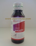 Millennium Herbal, ANTARTH LINNIMENT, 50ml, Joint Pain, Muscular Pain, Frozen Shoulder