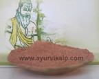 ARJUNA, Terminalia Arjuna Powder Pure Fresh & Natural