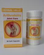 Herbal Hills, ARTHROHILLS, 30 Soft Capsules, Joint Pain