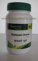 Ashtang Shatavari Churna | lactation supplements | menopause remedies