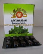 Arya Viadya Pharmacy, ASHTAVARGAM Kashayam, 100 Tablets, Useful In Rheumatoid Ailments