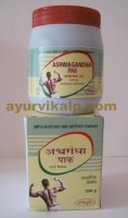 Nagarjun ASHWAGANDHA Pak, 200g, Useful In Stimulating Health