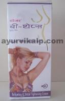 Ipsa Erasers B-Shapes Cream | breast firming cream | breast cream