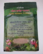 Nidco Herbal, BEHEDA VIBITAK FAL Churna, Terminalia Belerica, 50 gm, Pure Herbal Powder