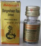BANGESHWAR Ras Brihat (Bhaishajya Ratnawali) Baidyanath, 25 Tablets