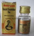 BASANT KUSUMKAR Ras (Siddha Yog Sangraha) Baidyanath, 25 Tablets