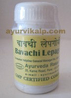 Ayurveda Rasashala BAVACHI LEP GOLI (2) - Helps Removes White Patches