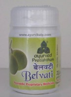 BELVATI, Ayurved Pratishthan, 60 Tablets, For Amoeabic & Bacillary Dysentery, Diarrhoea