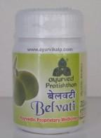 Belvati Ayurved Pratishthan | ayurvedic medicine for dysentery