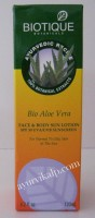 Biotique ALOE VERA Face & Body Sun Lotion SPF 30 UVA/UVB Sunscreen 120ml (4.2 fl.oz)