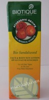 Biotique SANDALWOOD Face & Body Sun Lotion SPF 50 UVA/UVB Sunscreen 120ml (4.2 fl.oz)