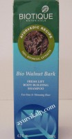 Biotique WALNUT BARK Fresh Lift Body Building Shampoo 120ml (4.2 fl.oz)