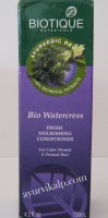 Biotique WATERCRESS Fresh Nourishing Conditioner 120ml (4.2 fl.oz)