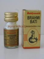 Baidyanath BRAHMI VATI, 10 tablets, with Gold, Pearl, Saffron & Amber