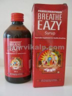 Pankajakasthuri BREATHE EAZY Syrup for Healthy Breathing