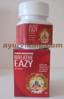 Pankajakasthuri BREATHE EAZY  Tablets for Healthy Breathing
