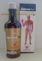 Cardorium Plus Syrup | herbs for circulation | increase blood flow