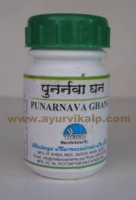 Chaitanya, PUNARNAVA GHANA, (Boerhaavia Diffusa) 60 Tablet, Cardiac Diseases & Urinary Diseases