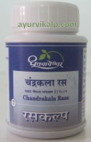 Dhootapapeshwar CHANDRAKALA RASA, 30 Tablets,  for White Discharge, Peptic Ulcer