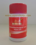 Sri Sri Ayurveda, CHANDRAPRABHA VATI, 60 Tablets, Diabetes Mellitus