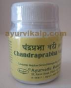 Ayurveda Rasashala CHANDRAPRABHA VATI, 60 Tablets, Hormonal Disorders