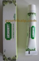 Charak arshonyt ointment | piles cream | hemorrhoid cream