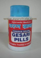 Charan Brand, GESARI PILLS, 100 Pills, For Gas Trouble, Indigestion