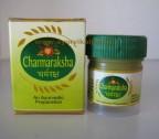 Arya Vaidya Pharmacy, CHARMARAKSHA, 12 g, Useful In Skin Diseases & Cracking Soles