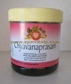 Arya Vaidya Pharmacy, CHYAVNAPRASAM, 250gm, For Urinary Defect, Digestive System & Cough