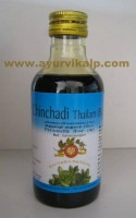Arya Vaidya, Ayurvedic CHINCHADI THAILAM BIG, 200ml, Useful In Mental Disorder, Rheumatoid Arthritis