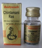 CHINTAMANI Ras (Siddha Yog Sangraha) Baidyanath, 10 Tablets