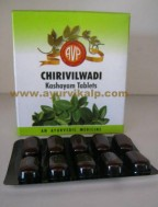 Arya Vaidya Pharmacy, CHIRIVILWADI Kashayam, 100 Tablets, For Piles, Constipation & Indigestion