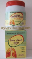 Nagarjun Chitrak Haritaki Avaleh | treatment for worms