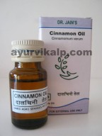 Dr. Jain's CINNAMON Oil, 10ml, Uplifting, Digestion, Aphrodisiac
