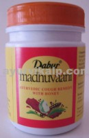 Dabur MADHUVAANI, 150gm, Relief from Cough & Cold