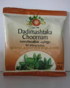Arya Vaidya Pharmacy, DADIMASHTAKA CHOORNAM, Powder 25g, Useful In Diarrhoea