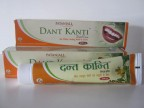 dant kanti dental cream | teeth whitening toothpaste