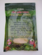 Nidco Herbal, DARU HARIDRA CHURNA, Berberis Aristata, 50 gm, Pure Herbal Powder