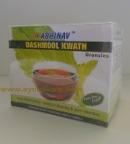 Dashmool Kwath Granules | muscle pain | joint pain relief