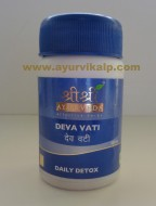 sri sri ayurveda deva vati | indigestion supplements