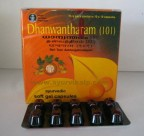 Arya Vaidya Pharmacy, DHANWANTHARAM (101) Ayurvedic Soft Gel 100 Capsules, For Prevents Neurological & Rheumatic Disorders